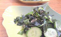 Wakame_Salad_3